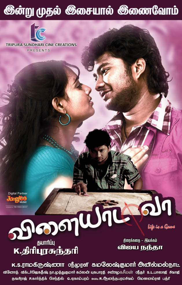 Tamil movies free download torrents