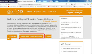 How to know College wise Vacancy in (+3) Degree College in Odisha at SAMS Portal