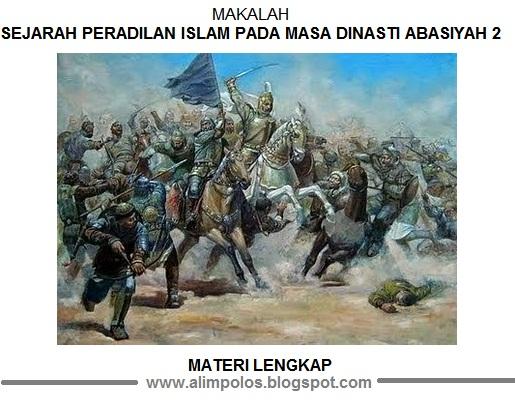 SEJARAH PERADILAN ISLAM PADA MASA DINASTI ABASIYAH 2