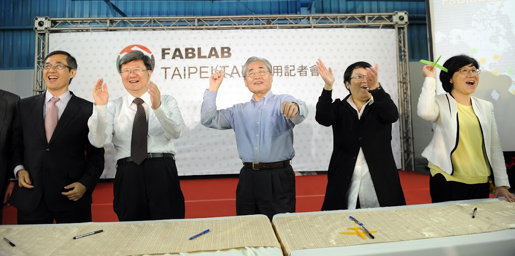 Fablab Taipei啟用!要搭建國際Maker橋樑