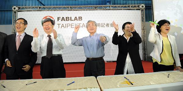 Fablab Taipei (TAF)於12月23日正式啟用。照片來源:行政院提供。