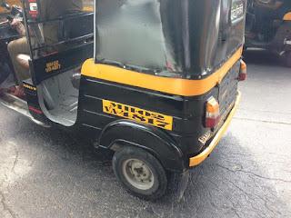 harami auto wala