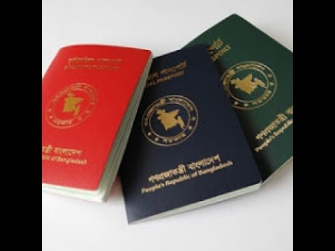 Machine Readable Passport Application Form Free Download All In One