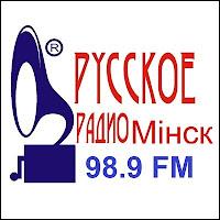 Rus Radio Minsk Online - Русское радио Минск