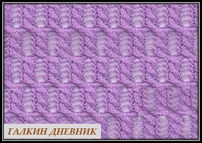 ajurnii-uzor-s-kosami | pletení | kudumine | 編み物