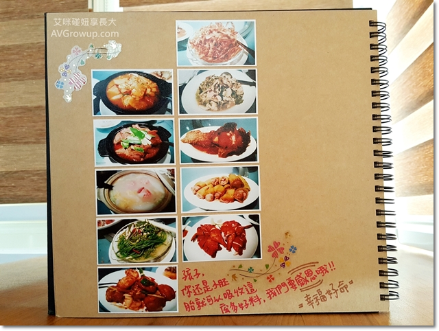 豐華小館-板橋餐廳推薦-江子翠餐廳-豐華小館菜單推薦