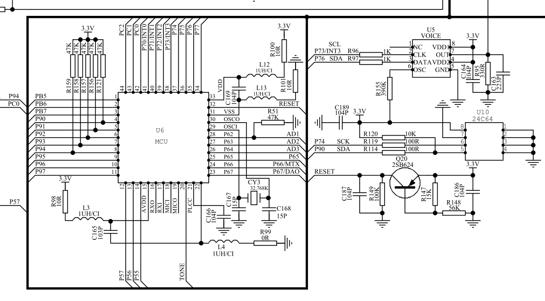 Brick O'Lore: Baofeng UV-5R: Schematics