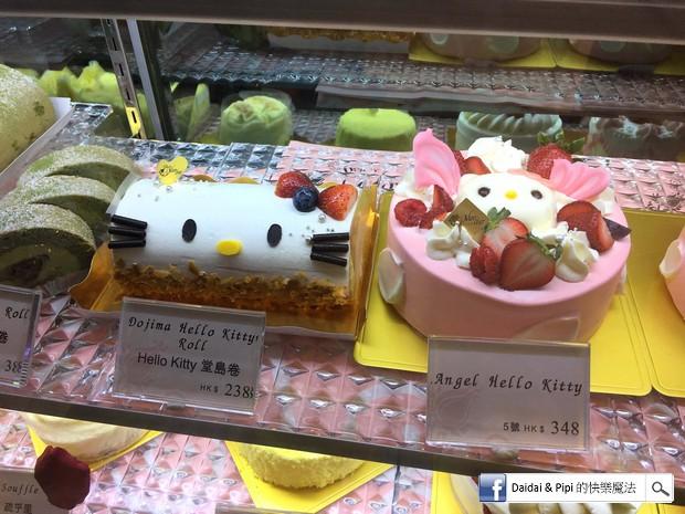 Daidai & Pipi 的快樂魔法: 買2送1抵食呀!Hello Kitty ️My Melody 可愛造型蛋糕 @ baby Mon cher