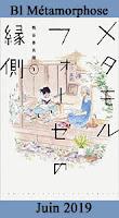 http://blog.mangaconseil.com/2019/03/a-paraitre-bl-metamorphose-quand-une.html