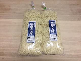 山形ラーメン(細麺)5人前×2セット