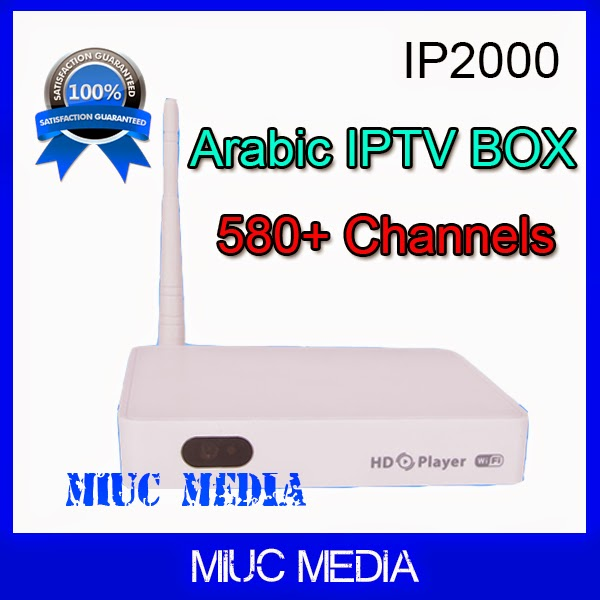Arabic IPTV Box with 600 Arabic LIVE TV Channels   MIUC