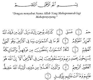Bacaan Surat Asy-Syura Lengkap Arab, Latin dan Artinya