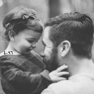 كلام عن الاب , كلمات عن أبي مكتوبة علي صور مع حكم وادعية