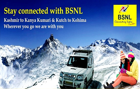 [Image: bsnl-mobile-widest-coverge.jpg]