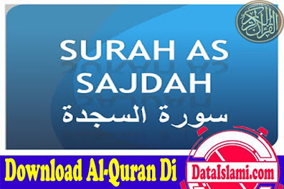 Download Surat As Sajdah Mp3 Full Ayat Suara Merdu