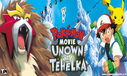 Pokemon Movie Unown Ka Tehelka 2000 Hindi Dubbed Movie Download