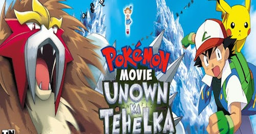 Pokemon movie i choose you in hindi full movie