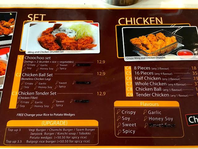 PasarBella (Suntec City): Choo Choo Chicken