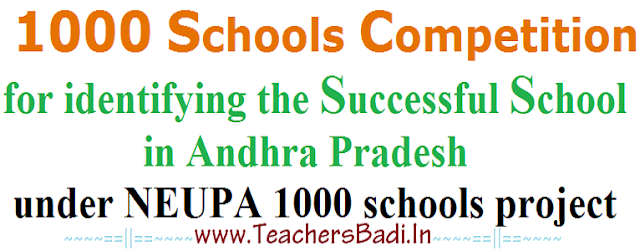 1000 schools competition, successful school,AP