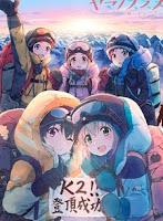 Yama no Susume: Third Season 7  online