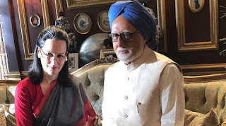 The Accidental Prime Minister box office collection: 1st day, day 1, first day, 1 day