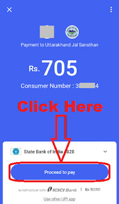 how to pay water bill online in tez app