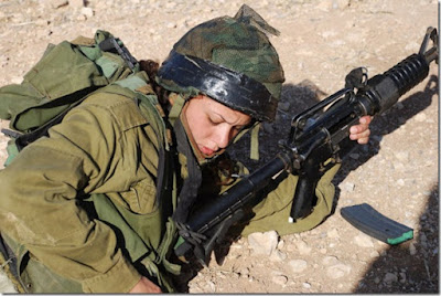 IDF - Coisas Judaicas
