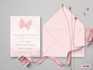 butterfly romantic christening invitations for girl