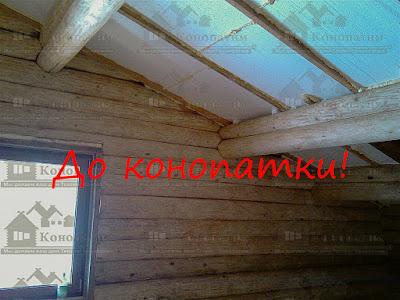 Конопатка стен сруба в Васкелово.