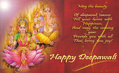 Happy Diwali Messages in English