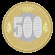 日本の硬貨のイラスト(新500円)