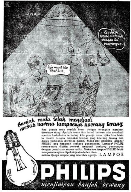 Iklan jadul lampu philipps