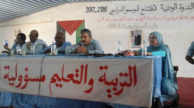 انعقاد الندوة الوطنية لافتتاح الموسم الدراسي 2016/2017 بولاية السمارة