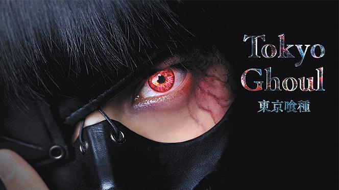 Tokyo Ghoul (2017) BRRip 720p Latino