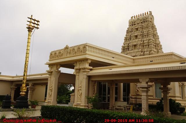 Orlando Hindu Temple