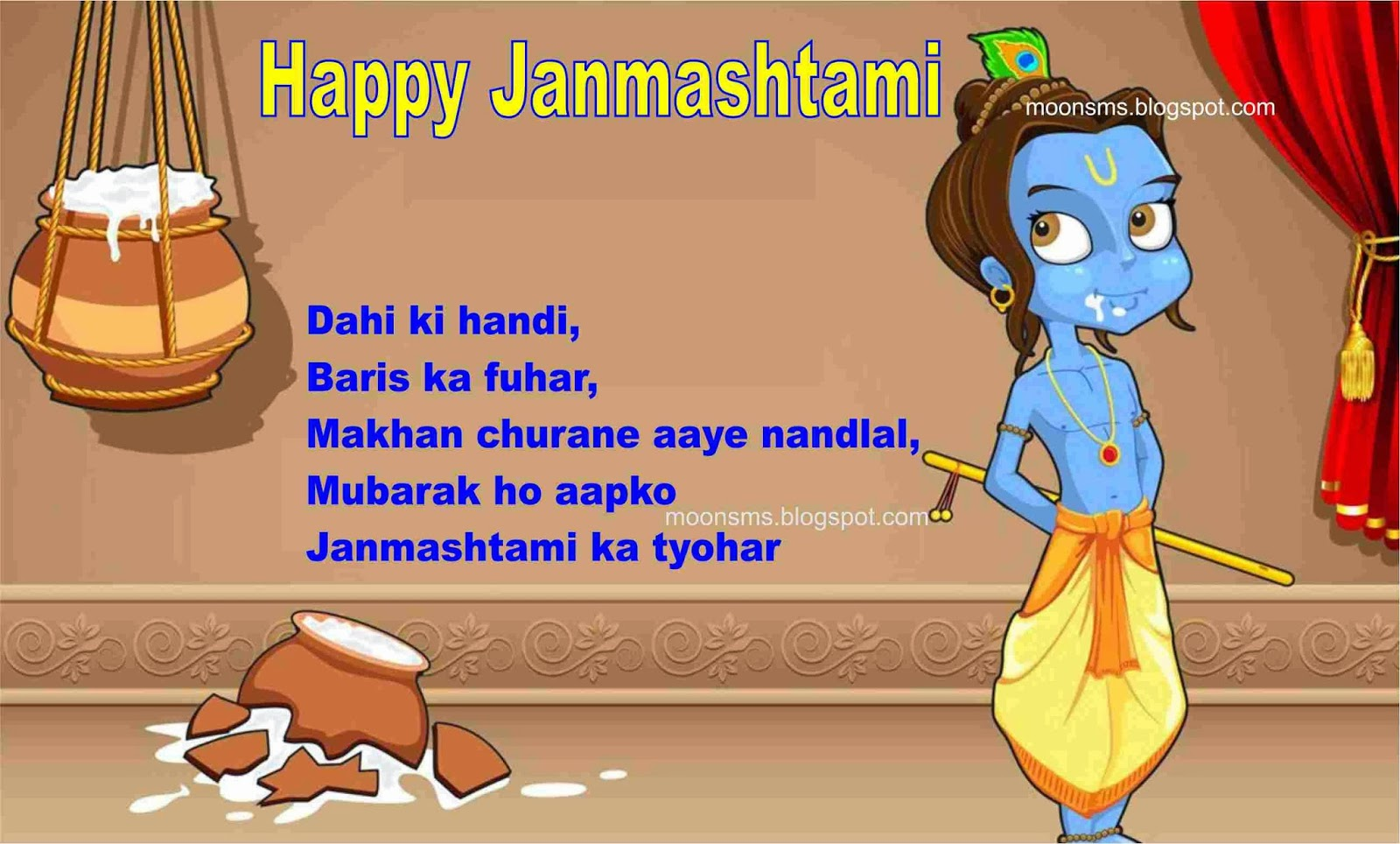 शुभ जन्माष्टमी गोकुळाष्टमी Happy Krishna Janmashtami Gokulashtami dahi handi festival 2014 sms text message wishes Quotes Greetings in English Hindi with Graphic scraps Gif animated animation Images picture photo HD wallpaper