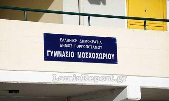 tragoudia-ke-dora-gia-ta-prosfigopoula-sto-moschochori-lamias