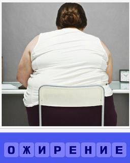 за столом спиной сидит женщина с ожирением