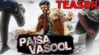 "Paisa Vasool (2018) ""Hindi Dubbed"" ""Official Teaser"""