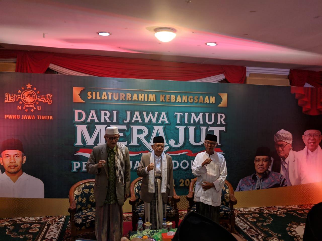 KH Ma'ruf Amin Melakukan Silaturahmi Ke PWNU Jawa Timur