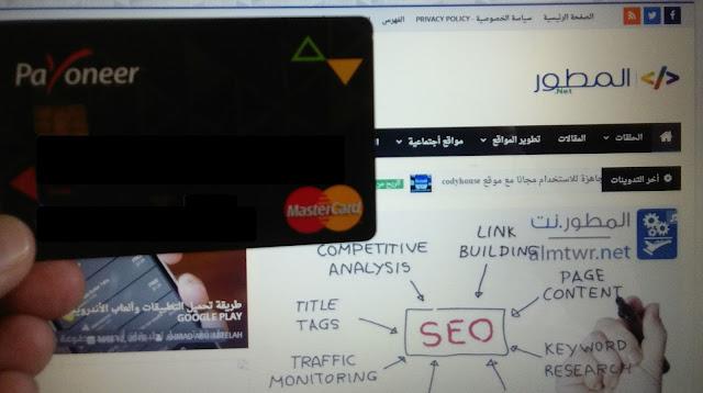 طريقة الحصول على بطاقة ماستر كارد من بايونير مشحونة بـ 25$ مجاناً