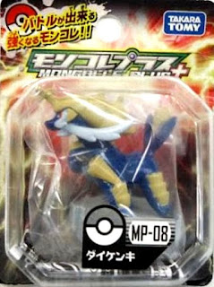 Samurott figure Takara Tomy Monster Collection MC Plus series
