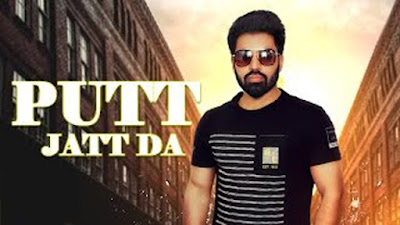 Putt Jatt Da Lyrics - Sikander Malhi | Bunty Bains Productions | Latest Song 2017