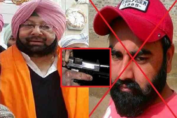most-wanted-gangster-vicky-gounder-encounter-by-punjab-police