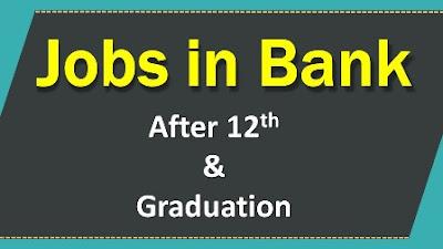 Bank Clerk Job 2018 - ১৯টি রাষ্ট্রায়ত্ত ব্যাঙ্কে ৭২৭৫ ক্লার্ক