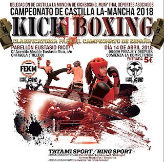 kick boxing ontígola
