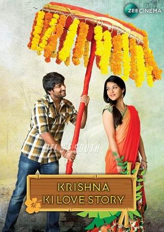 Krishna Ki Love Story 2018 Hindi Dubbed 1GB HDRip 720p