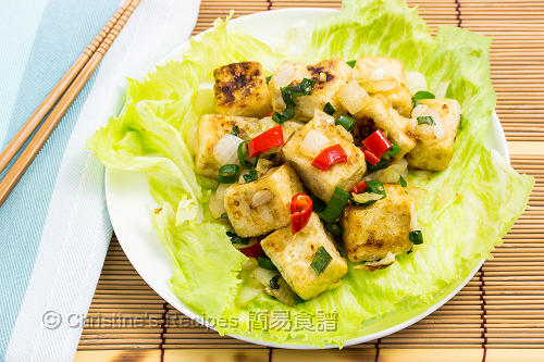 椒鹽豆腐 Salt and Pepper Tofu02