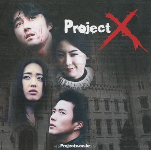 Various Artists – Project X OST