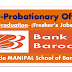 Admission to Bank of Baroda Manipal School of Banking | Probationary Officer -2017